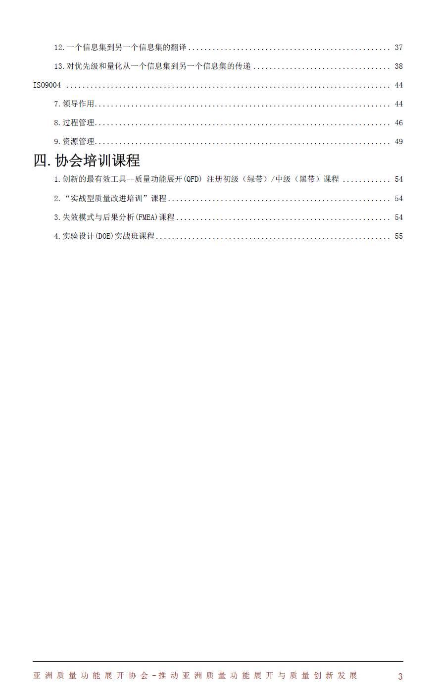 目录2.jpg